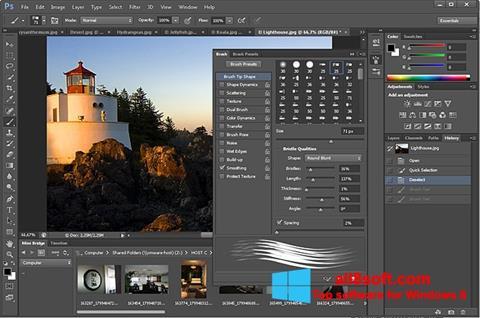 Zrzut ekranu Adobe Photoshop na Windows 8