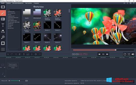 Zrzut ekranu Movavi Video Editor na Windows 8
