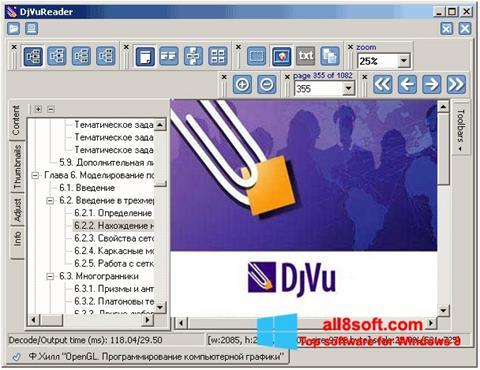 Zrzut ekranu DjVu Reader na Windows 8